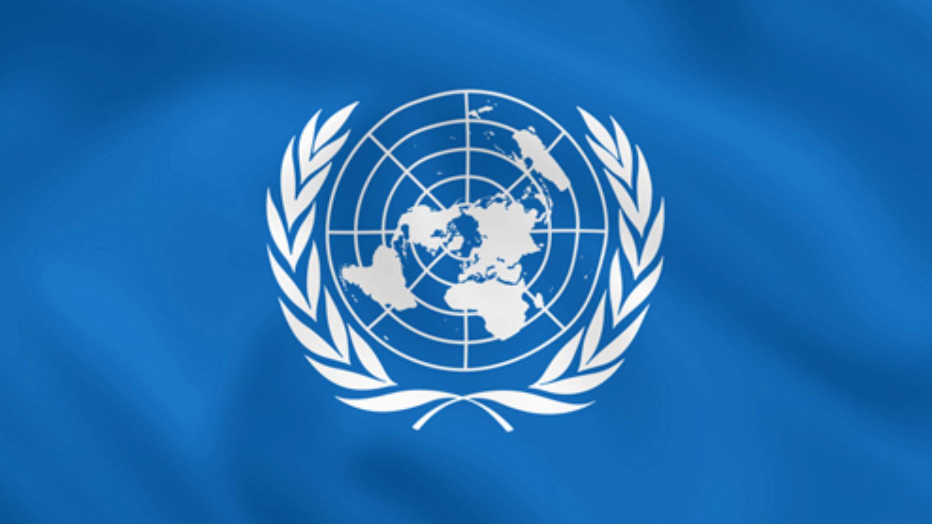 La commission d'enquêtes de l'ONU dit détenir la liste des présumés auteurs de violations des droits humains