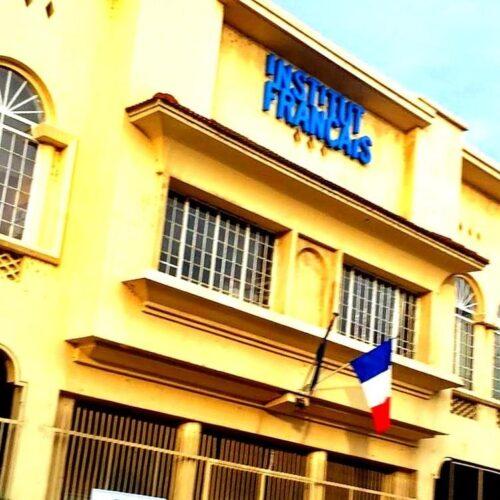 Bujumbura : l'Institut Français du Burundi suspend ses activités